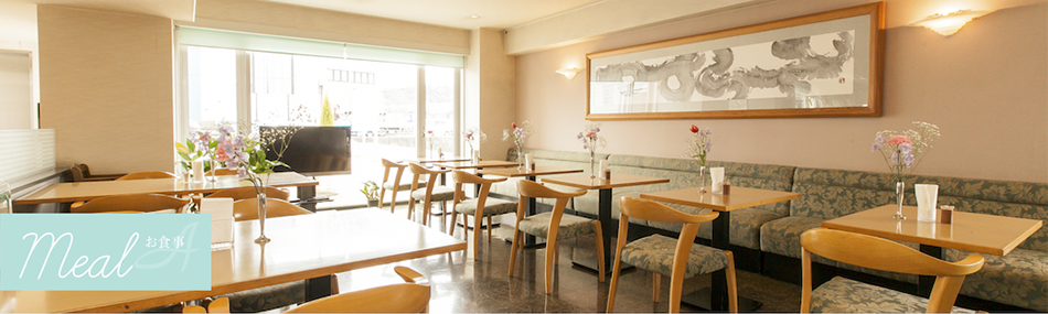 アールビジネスホテルのご朝食とご夕食会場のかまど家のご案内。