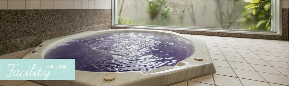 アールビジネスホテルのお風呂と設備のご案内。Wi-Fi全室完備。